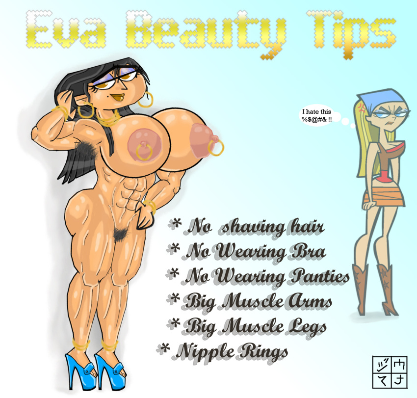 island total gwen drama nude Why the hell are you here teacher unconcerned